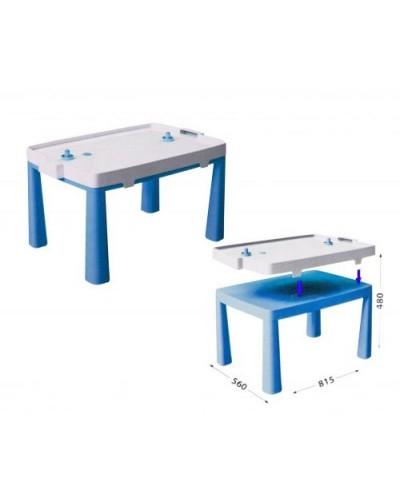 Стол детский + комплект для игр Doloni 04580/1 (Цвет синий)
