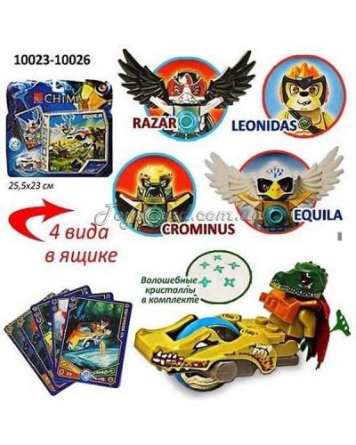 """Конструктор """"Legends of Chima"""" 10023-10026  4 вида на планшетке 23*25*4 см"""