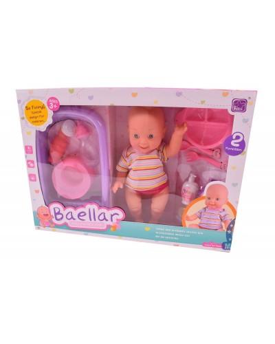 Кукла-пупс Baellar 11199 интерактивный с аксес. горшок 2в.кор.51*11,5*36,5