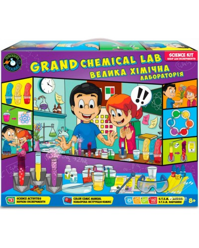 Набор 'Большая химическая лаборатория';8+