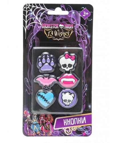 """Кнопки Centrum """"Monster High"""" з гумов. голівками 6шт. в блістер. 85440"""