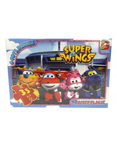 "Пазли ТМ ""G-Toys"" із серії ""Супер крила"", 35 елементів"