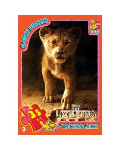 """Пазли ТМ """"G-Toys"""" із серії """"Король Лев"""", 35 елементів"""