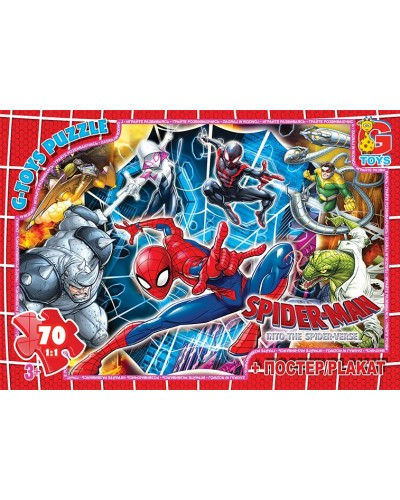 "Пазли ТМ ""G-Toys"" із серії  ""Людина-павук"", 70 ел."