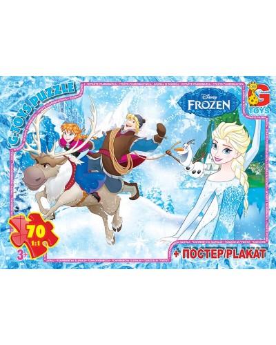 """Пазли ТМ """"G-Toys"""" із серії """"Frouzen"""" (Льодяне Сердце), 70 ел."""