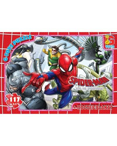 "Пазли ТМ ""G-Toys"" із серії  ""Людина-павук"", 117 ел."