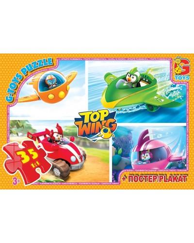 """Пазли ТМ """"G-Toys"""" із серії """"Top Wing"""" (Відважні пташенята), 35 ел."""