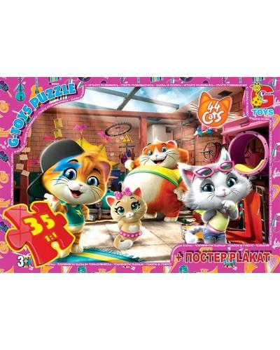 """Пазли ТМ """"G-Toys"""" із серії """"44 кошеняти"""", 35 ел."""