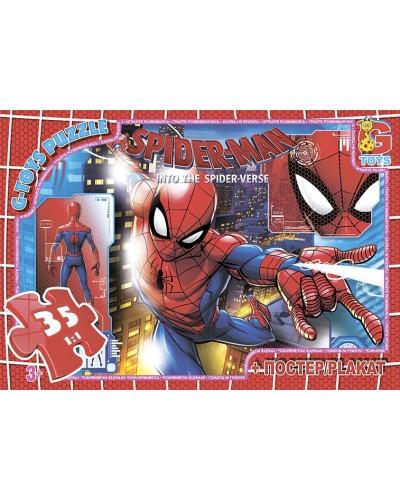 "Пазли ТМ ""G-Toys"" із серії  ""Людина-павук"", 35 ел."