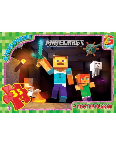 "Пазли ТМ ""G-Toys"" із серії  ""Minecraft"" (Майнкрафт), 35 ел."