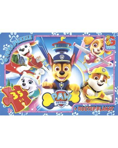 """Пазли ТМ """"G-Toys"""" із серії """"Paw Patrol"""" (Цуценячий патруль), 35 ел."""