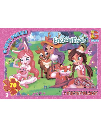 "Пазли ТМ ""G-Toys"" із серії ""Enchantimals"", 70 ел."