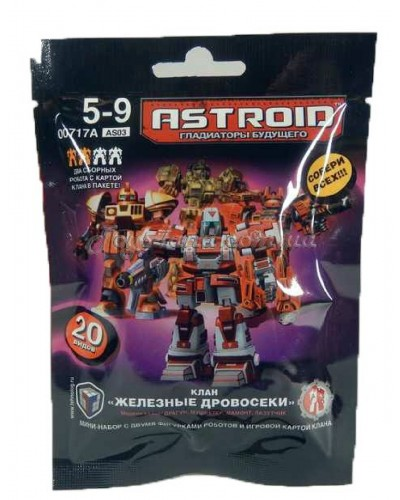 Клан Залізні дроворуби Astroid стартовий ігровий набір 2 робота, арт. 00717_2, Технолог