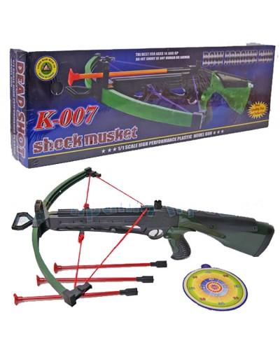 Арбалет K007 (20шт/2) лук, стрелы, мишень, в коробке 57*7,5*18см