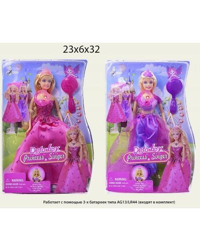 """Кукла """"Defa Lucy"""" 8265 2 вида,муз,свет,с расчёкой, в кор.22*6*32см"""