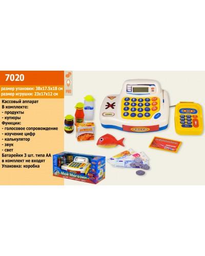 """Кассовый аппарат 7020 """"Мой магазин"""" батар., продукты, корзинка, в кор. 43*18*18см"""