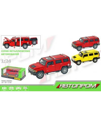 "Машина металл 68240A ""АВТОПРОМ"", М1:24 Hummer H3, бат, свет, зв, откр.двери, капот, багаж.,в кор.24,"