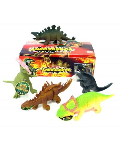 Животные резиновые 7210 Динозавры, 6 видов, в кор. 28*15*9 см