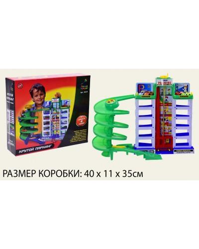 Паркинг 922R (922)  6 уровней, 4 машинки, в коробке 39,5*10,5*35см