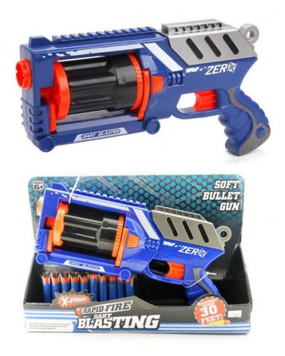 Пистолет JL-3902A стреляет паралоновыми пулями,в коробке
