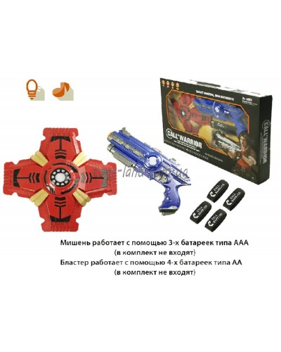 Оружие с мишенью 151111-D  бласт.с лазер.,жизни,свет,звук,в коробке 58*7*38см