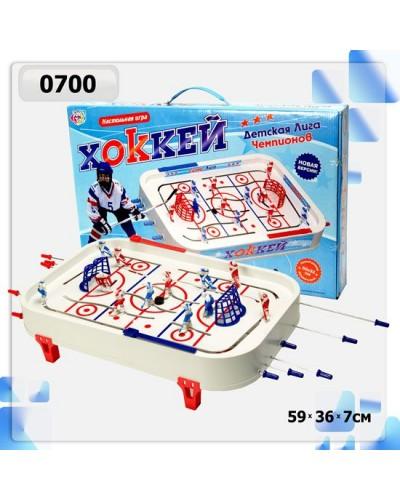 "Хоккей ""Joy Toy"" 0700  в коробке 59*36*7см"