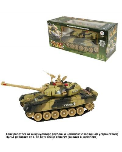 Танк р/у аккум 9995 (S1+1+1)  пульт на батар., в коробке 47*18*20см
