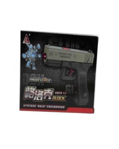 Пистолет H12A стреляет водяными пулями, в коробке