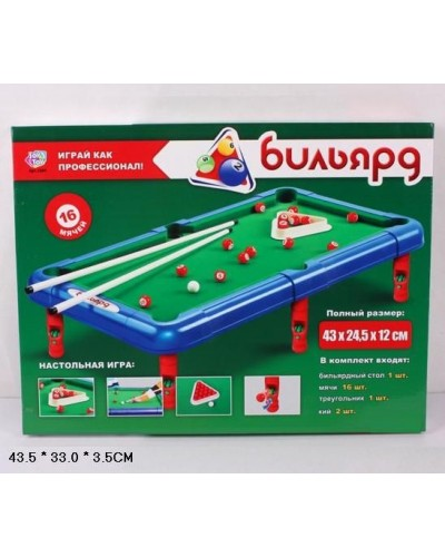 """Бильярд """"Joy Toy"""" 2264 в коробке 43,5*33*3,5см"""