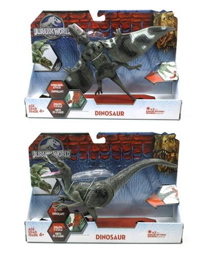 Животные 9655B 4 вида, динозавры, в короб. 30*24см