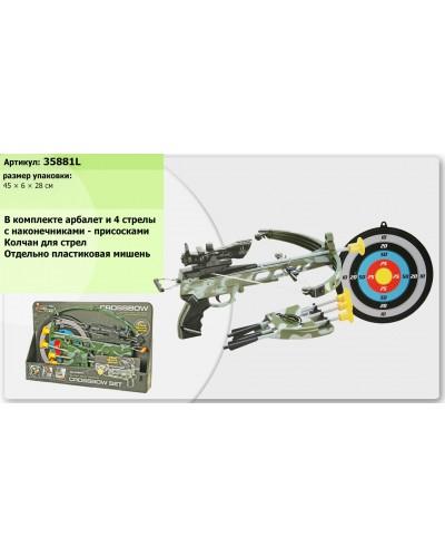 Арбалет 35881L мишень, стрелы-присоски, в коробке 45*29*7см
