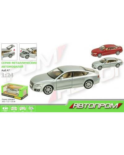 """Машина металл 68248A """"АВТОПРОМ"""", батар., свет, звук, откр.двери, капот, багаж., в кор. 24,5*12,5*1"""