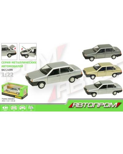 """Машина металл 21099 """"АВТОПРОМ"""", батар., свет, звук, откр.двери, капот, багаж., в кор. 24,5*12,5"""