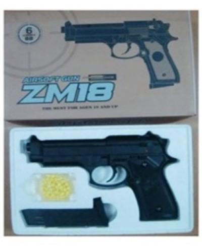 Пистолет метал ZM18, пульки в кор., 26,5*17*5,5см