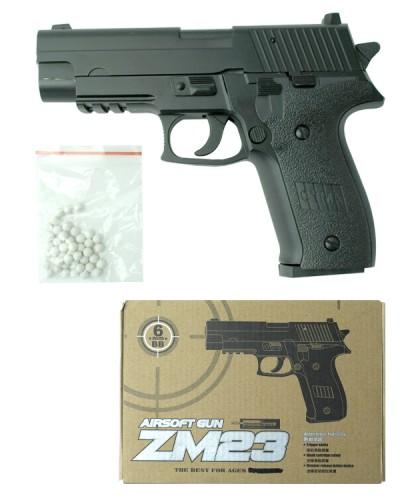 Пистолет метал ZM23 пульки в кор. 20*15*5см