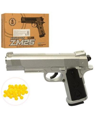 Пистолет метал ZM25 пульки в кор. 21,5*15,5*4,5см