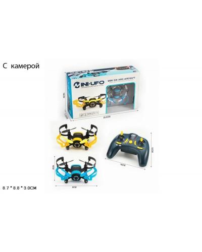 Квадрокоптер 512W с камерой 16*26,5*7,5 см