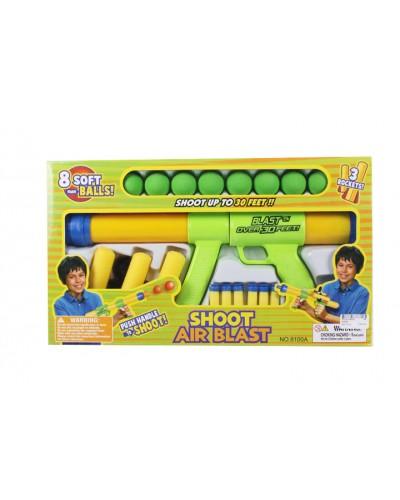 Помповое оружие 8100A шарики, в коробке 45*26см