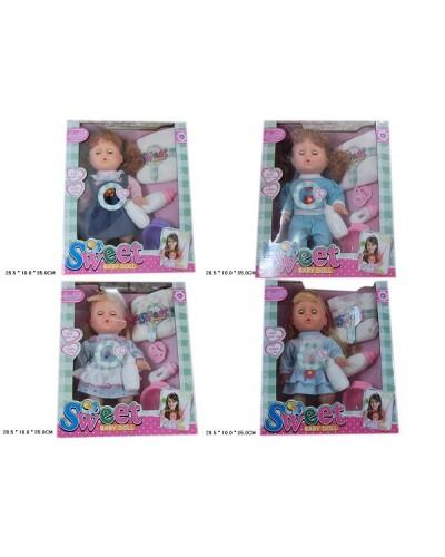 Кукла функц HX330-11/16/6 муз,4 вида, 6 звуков, пьет-пис, подгуз, 2бутыл, пустыш, горшок