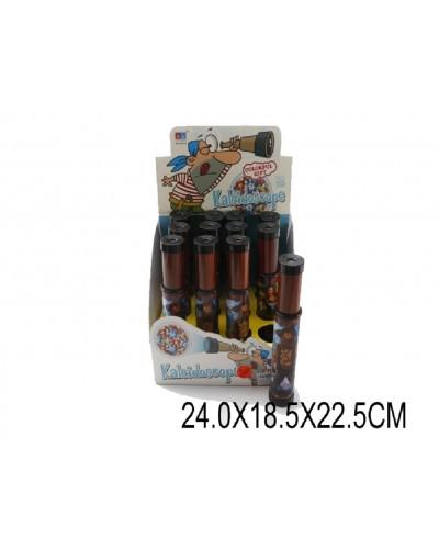 Калейдоскоп 9416A (по 12шт)  в боксе 24*18,5*22,5 см,цена за бокс