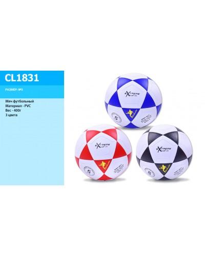 Мяч футбол CL1831 PVC, 400г, 3 цвета