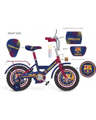 Велосипед 2-х колес 20'' 182008 со звонком, зеркалом, руч.тормоз, без доп.колес