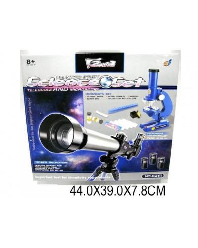 Телескоп+микроскоп C2111  в коробке 44*39*7,8см