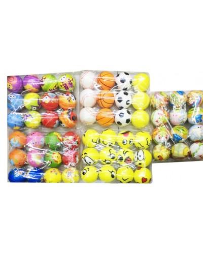 Мяч фомовый GM1710397 5 видов, 6см