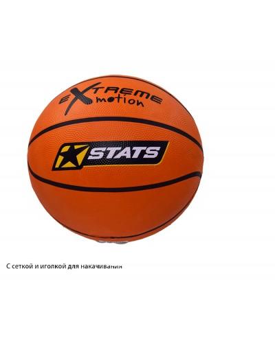 Мяч баскетбол TT17032  №7, 520г