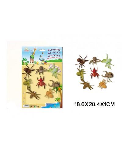 Животные резиновые W6328-127/145  насекомые, 14 видов, 5-7см, 100шт в дисп.боксе 22*20*7см