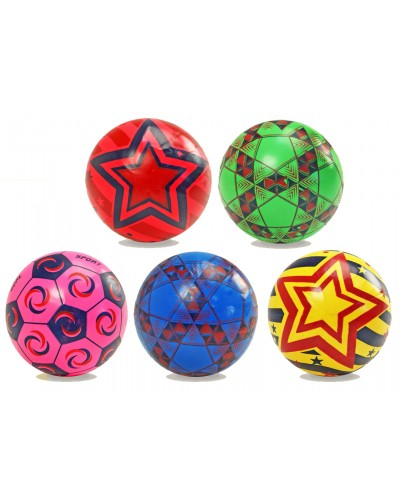 Мяч резиновый C12755  ассорти, 25см 60г