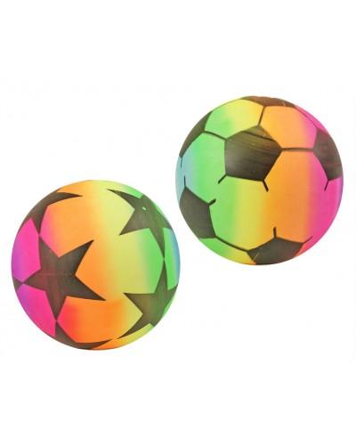 Мяч резиновый C12763  ассорти, 25см 80г