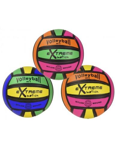 Мяч волейбол CE-102634 PVC 280 грамм, 3 цвета