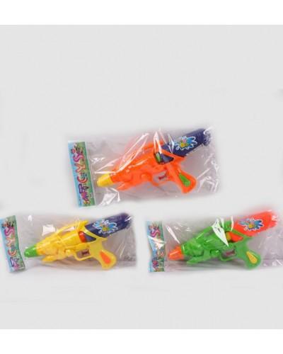 Водяной пистолет 810 в пакете, 3 вида 23см